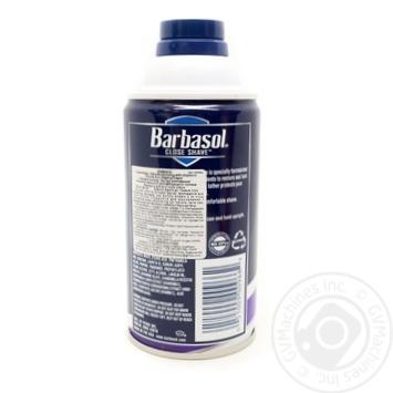 Foam Barbasol Moistening for shaving 283g - buy, prices for Novus - image 2