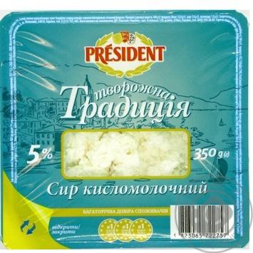 Творог President Творожная традиция 5% 350г
