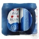 Beer Kronenbourg light 4.8% 6pcs 330ml packaged Ukraine