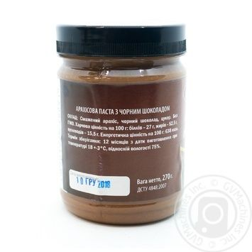 Pasta peanuts with dark chocolate 270g - buy, prices for Novus - image 2