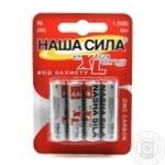 Батарейка НАША СИЛАR6XL 4xBL