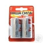 Батарейка НАША СИЛАR20 XL 2xBL
