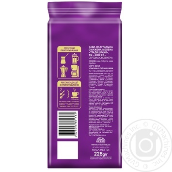 Jockey Cafe traditional ground coffee 225g - buy, prices for Furshet - image 2