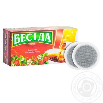 Чай Бесіда чорний 26пак - купити, ціни на Ашан - фото 1