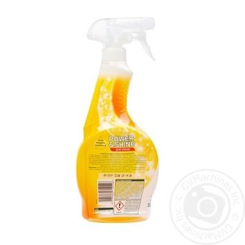 Cif Kitchen Cleaner 500ml - buy, prices for Novus - image 2