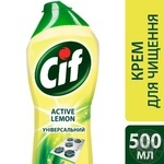 Чистячий крем Cif  Active lemon Універсальний 500мл - купити, ціни на Метро - фото 3