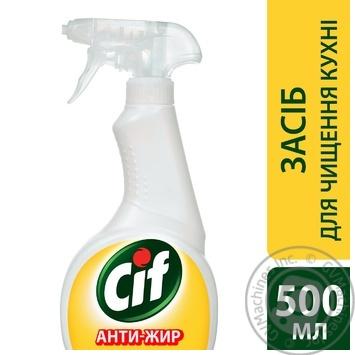 Засіб для чищення кухні Cif Анти-жир 500мл - купити, ціни на Метро - фото 2