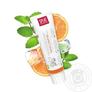 Toothpaste Splat 100ml - buy, prices for Novus - image 2