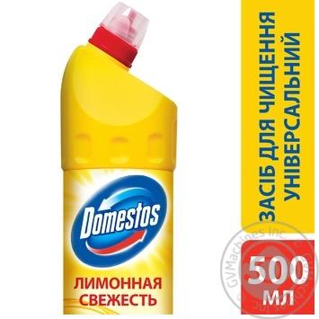 Чистящее и дезинфицирующее средство Domestos Двойная сила  Лимонная свежесть 500мл - купить, цены на Novus - фото 3
