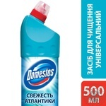 Domestos Atlantic Freshness Disinfectant 500ml - buy, prices for Tavria V - image 2