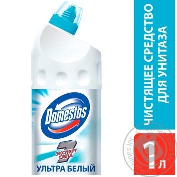 Засіб Domestos Ультра білий для чищення унітаза 1л - купити, ціни на МегаМаркет - фото 1