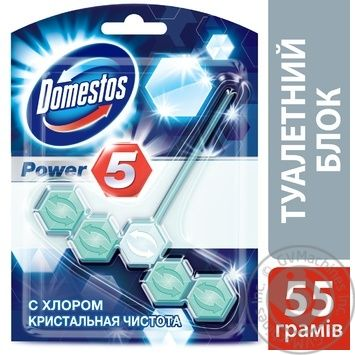 Блок для унітазу Domestos Power 5 з хлором кришталева чистота 55г - купити, ціни на Novus - фото 2