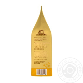 Мука Сквирянка кукурузная тонкого помола 1кг - купить, цены на Метро - фото 2