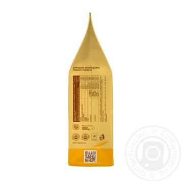Мука Сквирянка кукурузная тонкого помола 1кг - купить, цены на Метро - фото 3
