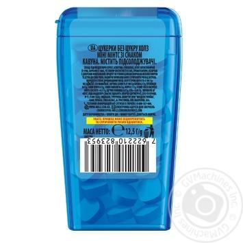 Конфеты Halls Mini mints со вкусом арбуза 12.5г - купить, цены на Восторг - фото 2