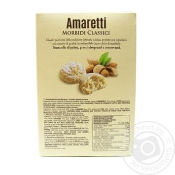 Печиво Falcone Amaretti 170г - купити, ціни на Novus - фото 2