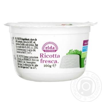 Сыр Elda Ricotteria Рикотта 100г