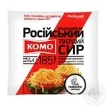 Сыр Комо Российский твердый 50% 185г