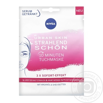 Nivea Face mask fabric Nutrition tenderness and comfort 28g - buy, prices for Tavria V - image 1