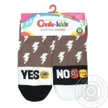 Шкарпетки Conte Kids Веселі Ніжки дитячі кавові 22р