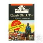 Tea Black Classic black loose 100g