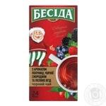 Tea Beseda with berries black packed 24pcs