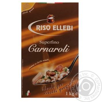 Ellebi Carnaroli Rice 1kg