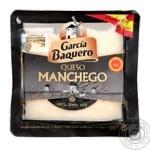 Сыр Gracia Baquero Манчего 55% 150г