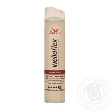 Лак для волос Wellaflex суперсильной фиксации 250мл