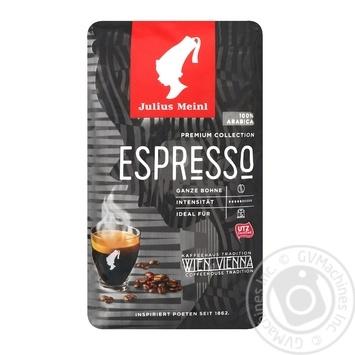 Coffee Julius meinl Espresso in grains 500g - buy, prices for MegaMarket - image 4