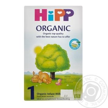 Суміш молочна ХіПП Органік 1 суха початкова для дітей з народження 300г Німеччина