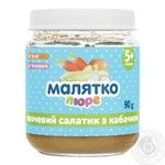 Puree Malyatko vegetable for children 90g