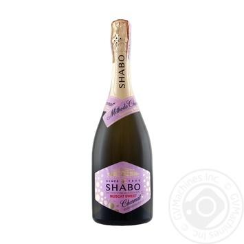 Вино игристое Shabo Muscat Charmat белое сладкое 10.5-13.5% 0.75л - купить, цены на Novus - фото 1