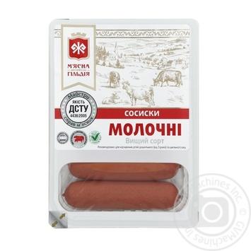 Сосиски Мясная Гильдия Молочные в/с 285г - купить, цены на Novus - фото 2