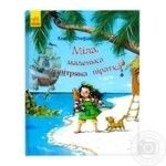 Book Ranok publishing