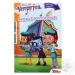 Книга-развивайка Disney Вампирина 2872 шт