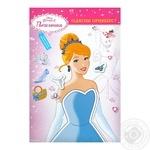 Disney Dress Up the Princess Development Book