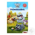 Disney Puppy Dog Pals Coloring Book with Stickers