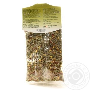 Spices for fish 50g - buy, prices for Novus - image 2
