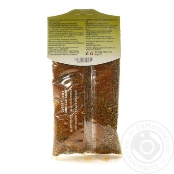 Spices 50g - buy, prices for Novus - image 2