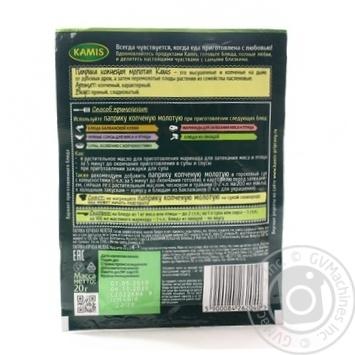 Приправа Kamis Паприка копчена мелена 15г - купити, ціни на Novus - фото 2