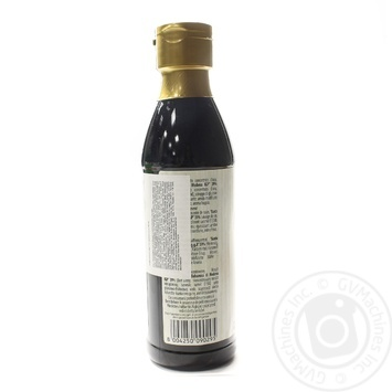 Соус з бальзамічного оцту із Модени зі смаком полуниці Varvello 250мл пл/б - купить, цены на Novus - фото 4