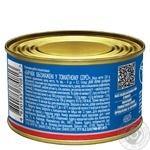 Бички Аквамарин обжаренные в томатном соусе 230г - купить, цены на Фуршет - фото 2
