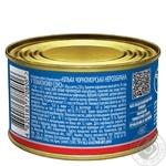Килька Аквамарин в томатном соусе 230г - купить, цены на Фуршет - фото 2