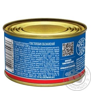 Толстолобик Аквамарин в томатном соусе 230г - купить, цены на Ашан - фото 2