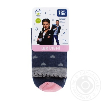 Шкарпетки для дівчаток Boy&Girl 302 розмір 23-25 сердечко джинс - купить, цены на Novus - фото 1