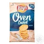 Чіпси Lay's Запечені солоні 125г
