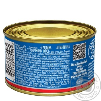 Сардины Аквамарин в томатном соусе 230г - купить, цены на Novus - фото 3