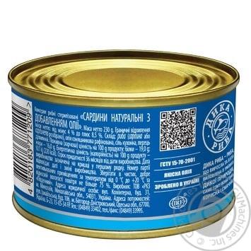 Сардины Аквамарин с добавлением масла 230г - купить, цены на Novus - фото 2