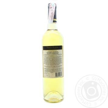 Вино Santa Alicia Reserva Sauvignon Blanc Valle del Maipo біле сухе 12,5% 0,75л - купити, ціни на Novus - фото 2